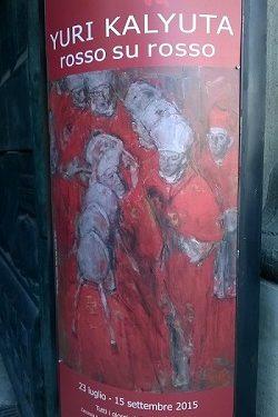 Yuri Kalyuta's works in Rome : Red on red
