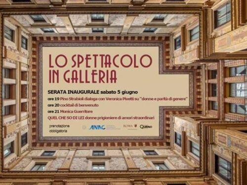 Il Teatro Quirino ritorna in Galleria Sciarra a Roma